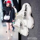 厚底包頭懶人半拖鞋女夏季時尚外穿新款韓版百搭帆布涼拖鞋 依凡卡時尚