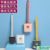 馬桶刷衛生間置物架浴室廁所壁掛式收納架墻上洗手間用品大全神器【海闊天空】