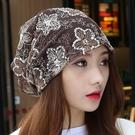帽子女韓版頭巾帽薄款包頭帽休閒套頭帽夏天透氣帽【快速出貨】