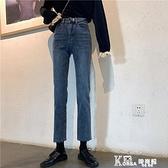 牛仔長褲-春季2021新款寬鬆褲子顯瘦高腰chic牛仔褲女直筒韓版學生復古長褲