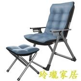 電腦椅 子宿舍懶人沙發椅寢室現代簡約大學生家用單人靠椅【快速出貨】