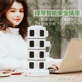立式多功能插座usb智慧立體接線板多層多孔拖線板塔式多口面板 交換禮物