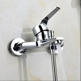 水龍頭 全銅淋浴龍頭浴室暗裝三聯冷熱混水閥開關浴缸花灑水龍頭帶 韓流時裳