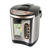 山崎微電腦液晶控溫電熱水瓶 SK-3035LD