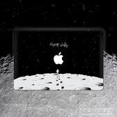 SkinAT蘋果電腦保護殼貼膜MacBook筆記本貼紙Mac外殼保護膜配件炫彩貼膜 概念3C旗艦店