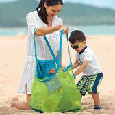 媽媽沙灘寶物收納網袋 大號 不挑色 出遊必備 戲水玩具收納袋