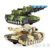 兒童慣性玩具坦克裝甲戰車耐摔男孩寶寶音樂對戰導彈軍事汽車模型  WD小时光生活馆
