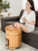 泡腳桶過小腿加熱恒溫洗腳桶熏蒸泡腳木桶家用實木質高深桶 星期八