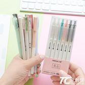 中性筆小清新可愛學生用簽字筆0.5黑色套裝按動0.38mm個性創意萌女生簡約韓國碳素水筆
