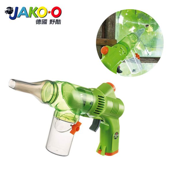 JAKO-O德國野酷-Terra探險家-昆蟲觀察吸槍