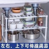 可伸縮下水槽置物架櫥柜分層衛生間收納多層鍋架廚房用品家用大全 創意家居生活館