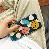 蘋果7硅膠保護套iphone7手機殼可愛笑臉7plus女款伊韓時尚