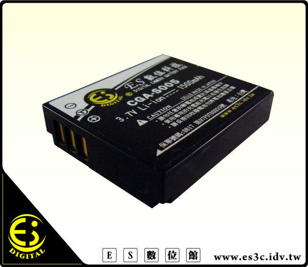 ES數位 Leica C-LUX1 D-LUX2 D-LUX3 D-LUX4專用 BPDC4 BP-DC4 高容量防爆電池