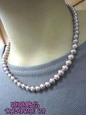 貝殼珠又稱貝珠,取自貝類的殼