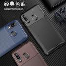 三星Galaxy A20 A30手机壳保护套A10 碳纤维纹个性全包防摔壳新款