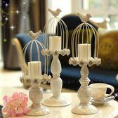 歐式鐵藝創意白色復古鳥籠雕花蠟燭台燭光晚餐浪漫七夕節擺件 【店慶八八折】