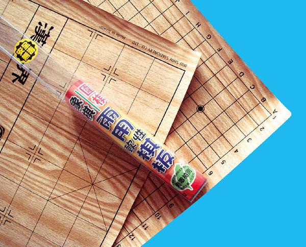 雷鳥 兩用軟性棋板(象、圍棋) 軟質棋盤 / 片 LT-232