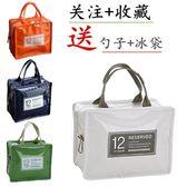 韓國清新午餐便當包漆皮PU野餐包鋁箔保溫袋保冷冰包女手提包飯盒袋 任選1件享8折