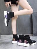 襪子鞋女加絨新款百搭韓版ulzzang彈力老爹鞋針織高筒網紅鞋 錢夫人