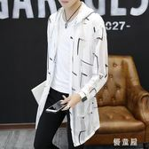 風衣外套 夏季男士防曬衣服韓版潮流中長款百搭超薄透氣夾克衫披風 QG28993『優童屋』