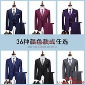 西服套裝男士韓版西裝外套職業正裝伴郎新郎結婚禮服【西語99】
