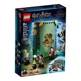 76383【LEGO 樂高積木】Harry Potter 系列 - 霍格華茲魔法書:魔藥學