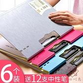 a4文件夾板試卷夾收納書夾子寫字墊板辦公用品文具【櫻田川島】