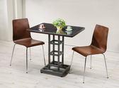 *集樂雅*【DY8060WA-2P】環保低甲醛時尚流行餐桌椅組 (一桌二椅)