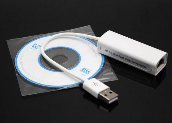 【飛兒】Apple USB 網路卡 USB 網卡 支援 Mac/Macbook/Air vista win7 XP 等 高速 USB 2.0
