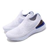 Nike 慢跑鞋 Epic Phatom React FK 襪套式 白 藍 無鞋帶 女鞋 【ACS】 BV0415-101