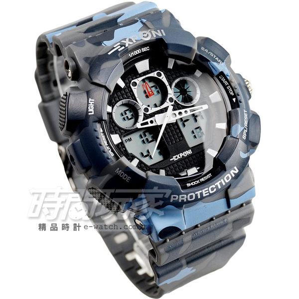 EXPONI 迷彩格調電子雙顯腕錶 男錶 黑x藍 EX3169迷彩灰藍 男錶//學生錶/運動錶 日期 計時碼表 迷彩