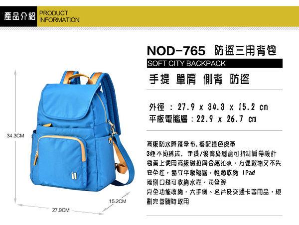SUMDEX平板防盜三用後背包NOD-765BK黑色