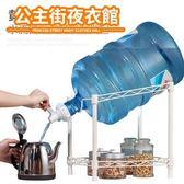 水桶抽水嘴  桶裝水支架倒置水嘴手壓式純凈水桶壓水器家用礦泉水飲水桶抽水器