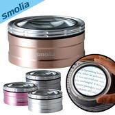 Smolia TZC 日本品牌智慧觸控LED燈伸縮型放大鏡