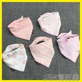 嬰兒口水巾寶寶三角巾純棉雙層按扣春秋新生兒圍嘴兜兒童圍巾 簡而美