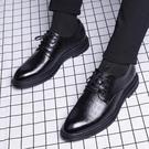 皮鞋 商務男鞋正裝休閒鞋英倫透氣潮流鞋子內增高正韓皮鞋男士秋季 【全館免運】
