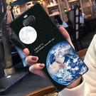 [I4193 軟殼] SONY Xperia 10 i4193 手機殼 保護套 外殼 地球月球