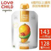 Love Child 加拿大寶貝泥 均衡寶系列128ml-蘋果、芒果LC00101[衛立兒生活館]