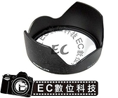 【EC數位】Canon 專用 EW-73II EW73II 太陽罩 Canon EF 24-85mm f3.5-4.5u 鏡頭遮光罩  可反扣遮光罩
