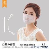 口罩支架 3D口罩內托支架防悶神器支撐多功能不花裝貼嘴無印男女兒童便攜 快速出貨