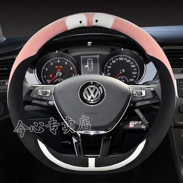 方向盤套 大眾朗逸汽車方向盤套2021款21冬天毛絨保暖plus啟航版把套
