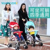 嬰兒手推車嬰兒推車輕便折疊可坐可躺簡易單向輕便避震兒童寶寶手推車igo 貝兒鞋櫃