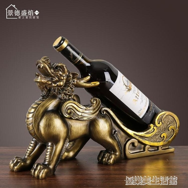 創意貔貅紅酒架擺件酒柜裝飾品家居歐式葡萄酒架家用玄關客廳擺設 【年終狂歡】YDL