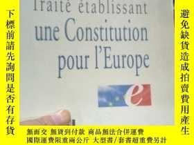 二手書博民逛書店une罕見Constitution pour l EuropeY