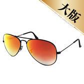 台灣原廠公司貨-【Ray-Ban雷朋】3025-002/4W-62 經典飛官款薄水銀太陽眼鏡-大版(黑框X漸層紅橘鏡面)