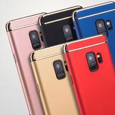 三星 A8+2018 A8?2018 金屬感 磨砂殼 三件式組裝 手機殼 保護殼 磨砂 A8+2018手機殼