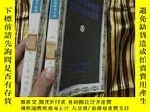 二手書博民逛書店罕見諾貝爾文學獎金獲獎作家作品選:中短篇小說Y182979 信德