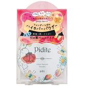 極品世界 pdc Pidite 遮瑕防曬蜜粉餅SPF22 PA+++ 27g