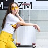 ins網紅行李箱女小型迷你輕便登機拉桿箱20寸密碼旅行箱子小號18MBS『潮流世家』