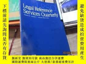二手書博民逛書店legal罕見reference services quarte